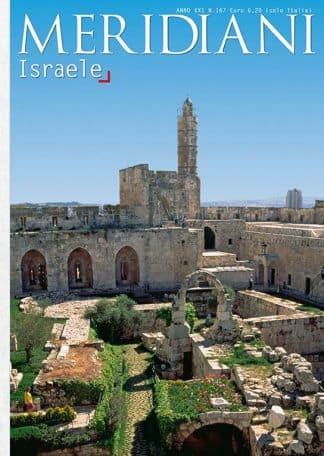 MERIDIANI N°167 ISRAELE 04/2008-0