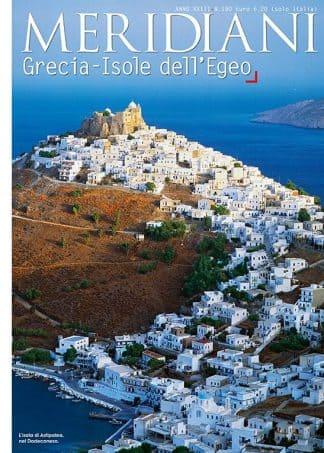 MERIDIANI N°190 GRECIA 07/2010-0