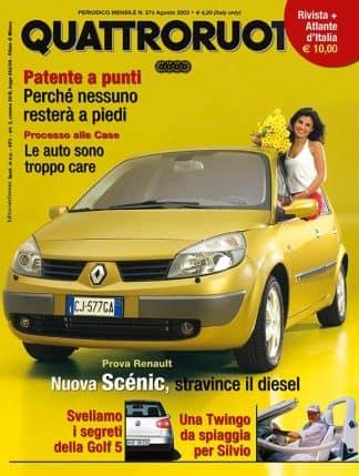 Quattroruote N. 0574 Agosto 2003-0