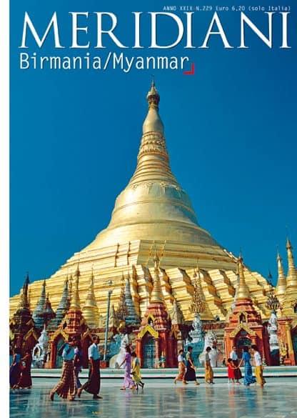 MERIDIANI N.229 BIRMANIA-MYANMAR-0