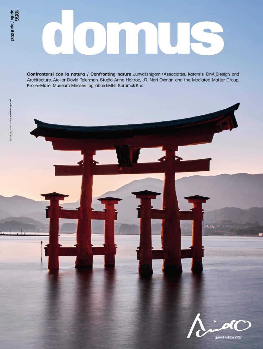 "Domus N. 1056 April 2021, <p style=""text-align: center"">Domus issue april 2021: buy now</p>"